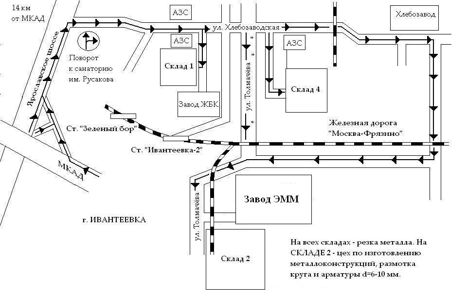 СБК - схема проезда